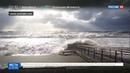Новости на Россия 24 В Сочи ветер сносит крыши а в Крыму сошла лавина