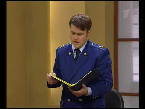 Федеральный судья (Первый канал,29.12.2005)