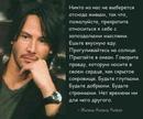Дмитрий Юр фото #13