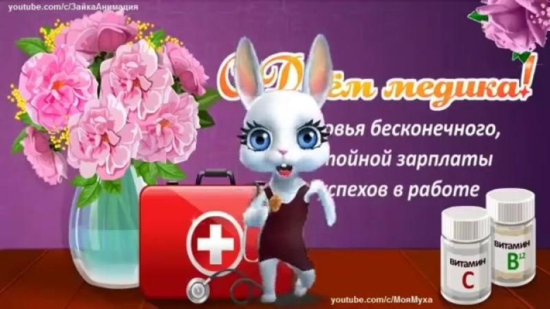 VID_26311230_183530_480.mp4