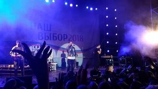 Концерт Луганск Градусы Brandon Stone 8.11.18