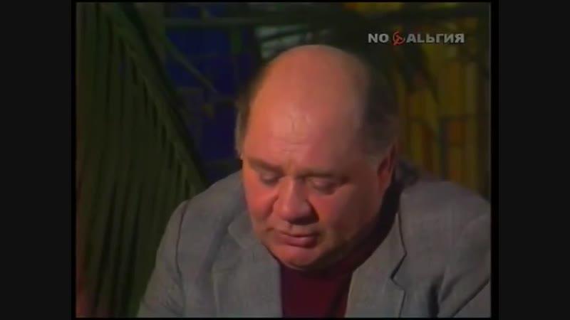 Будильник Встреча с Евгением Леоновым выпуск 2: