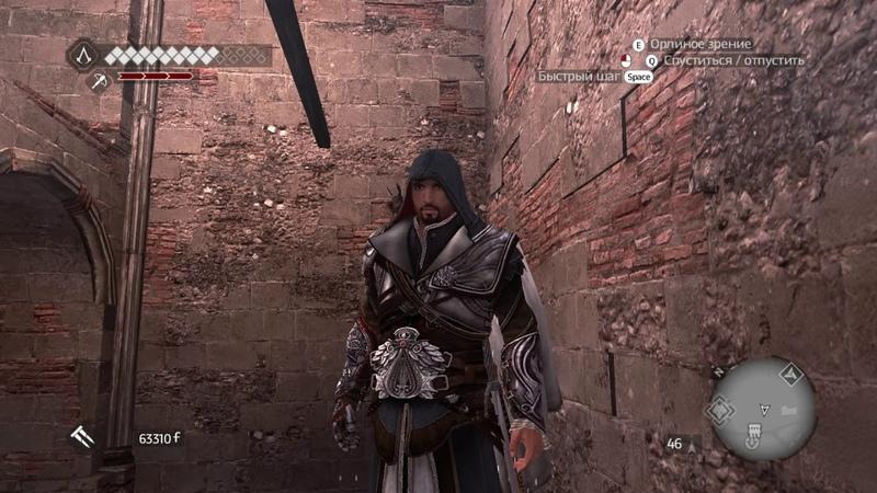 Assassin's Creed: Brotherhood - с башнями Борджиа покончено 41