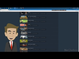 [Не Чехов] Добавляет +100 игр в библиотеку Steam.