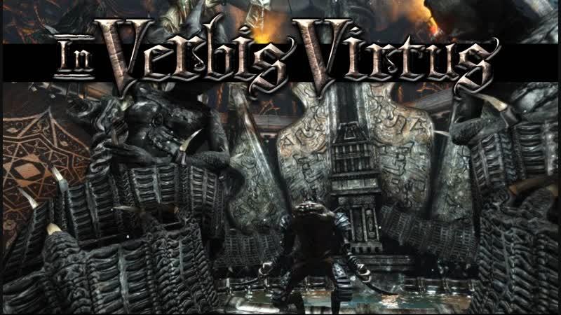 Юный Маг в In Verbis Virtus