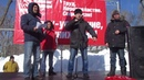 Самара готова к бyнтy Пyтин держись митинг КПРФ Самара 3.03.19