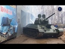 Танк Т-34-76. Часть 2 Реставраторы Т24