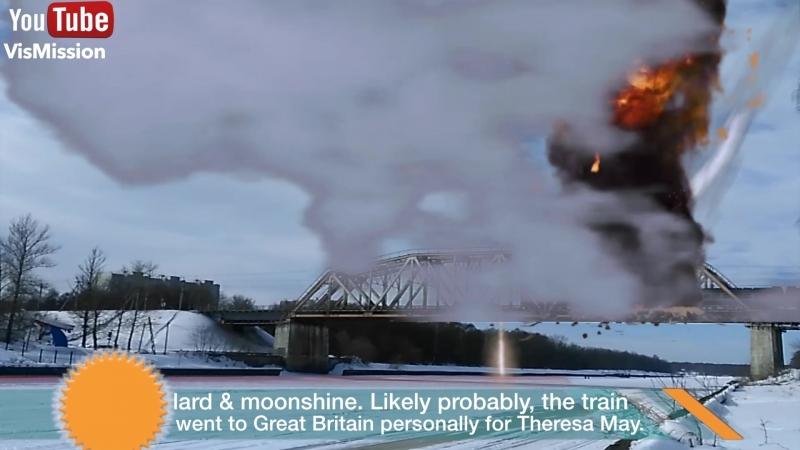 Албанские военно-воздушные силы атаковали Украинский поезд. При попытке контрабандной перевозки, был атакован поезд со всеми