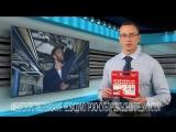 Новый рекламный ролик автомобильной аптечки