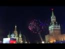 Звезды мировой сцены в поддержку Чемпионата мира по футболу FIFA 2018 в России™. Гала-концерт.
