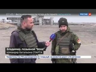 Пасхальное перемирие на Донбассе ,обещать не значит выполнять. ВСУ нарушают перемирие. СПАРТА