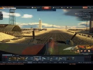 На страже РАНДОМа ✪ РБ | War Thunder 18+