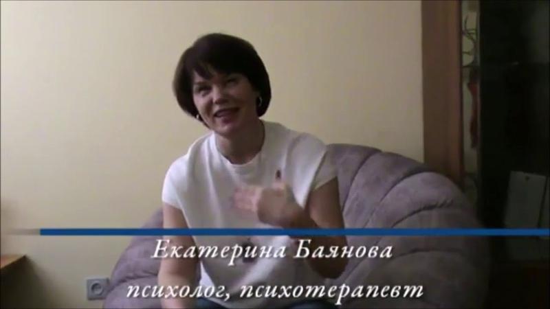 Знакомство с процессуальным подходомПсихотерапевт Екатерина Баянова о Process Work