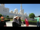 Абу-Даби, Белая мечеть - 2
