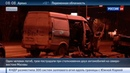 Новости на Россия 24 • ДТП на северо-востоке Москвы: один погибший, трое пострадавших