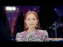 Kana Nishino - Bedtime Story (рус. суб/rus. sub)