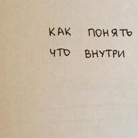 Коля Кулапов