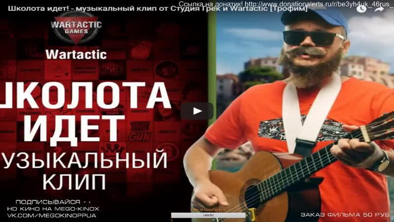 Live: Kidnaper-Of-Wolf'sПохитители Волков [K-O_W]