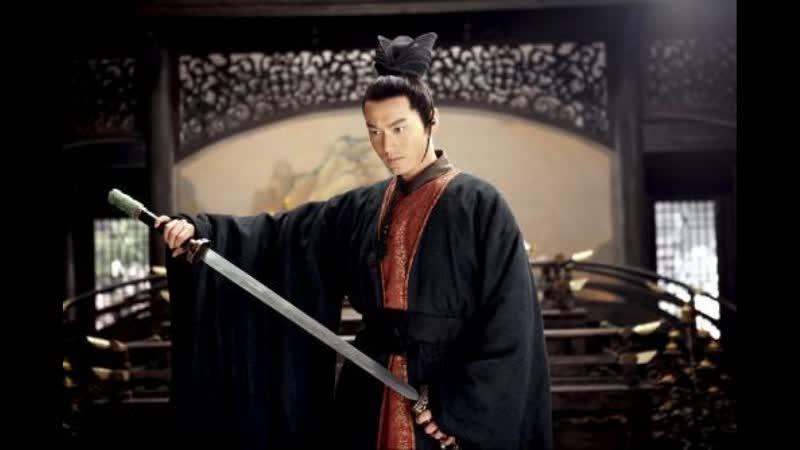 Убить императора / Ye yan 2006 трейлер