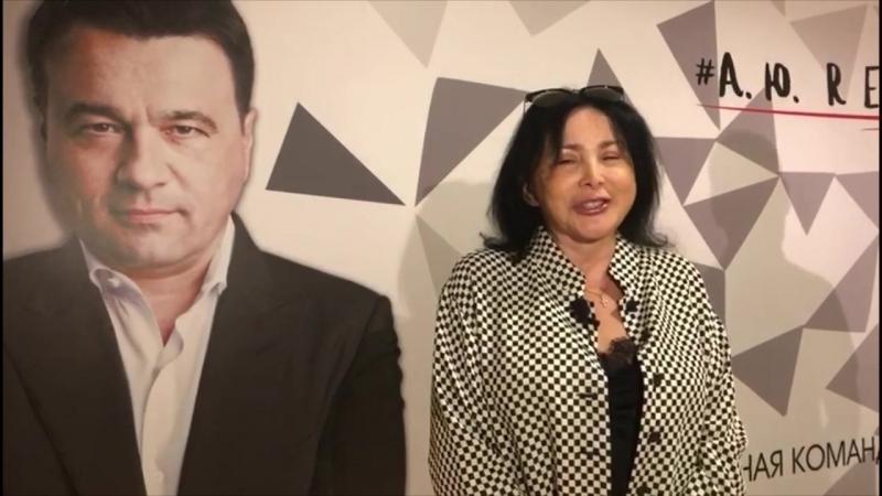 Марина Юденич о борьбе со свалками
