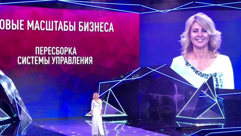 Международная ассамблея Фаберлик 2018 в Сочи. Выступление Аллы Анниковой.