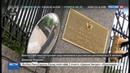 Новости на Россия 24 Власти США не пускают родных к потерявшему родителей Даниэлю Морозову