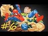 УДИВИТЕЛЬНЫЙ ПАУК VS ПЕСОЧНЫЙ ЧЕЛОВЕК - Spider Man Shattered Dimensions Часть - 6