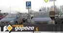 «Главная дорога»: бесплатные парковки для инвалидов и безопасный разворот на перекрестке