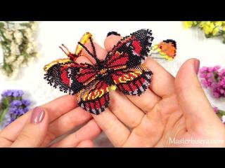 (Анонс) Бабочка из бисера  - мастер-класс