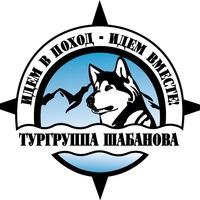 shabanovs