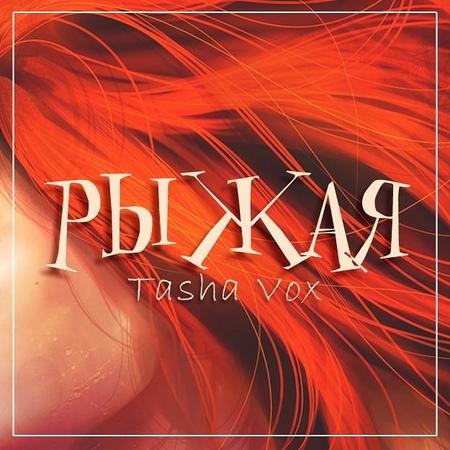 Tasha_vox video