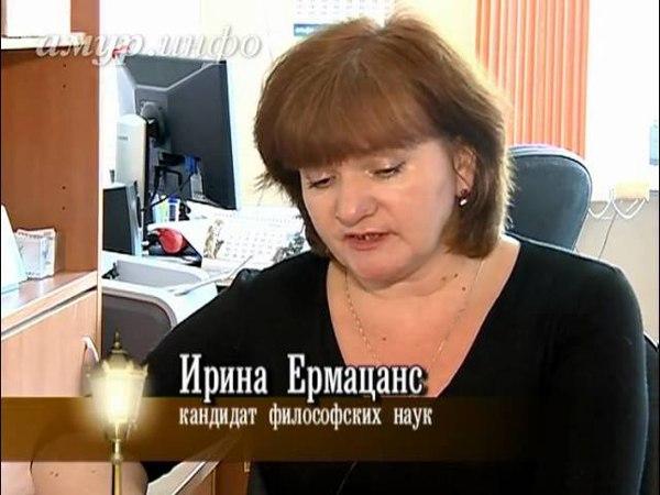 История Судостроительного завода октябрьской революции (г. Благовещенск)