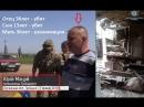 Обстріл мирних мешканців Троїцьке 18 05 2018
