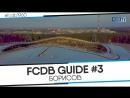 FCDB GUIDE #3: ГИД ПО БОРИСОВУ