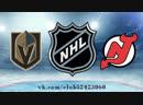 Vegas Golden Knights vs New Jersey Devils 14.12.2018 NHL Regular Season 2018-2019