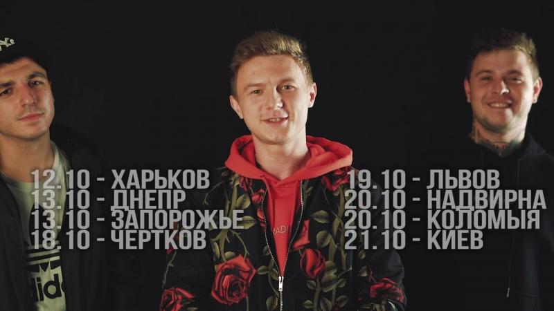 Відео-Запрошення - Kavabanga, Depo Kolibri (м.Надвірна Night-Club Відпочинок) 20 Жовтня