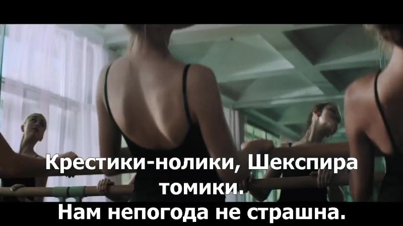 В.РЫБИН И Н.СЕНЧУКОВА - КРЕСТИКИ-НОЛИКИ (субтитры)