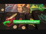 Обзор нового комплекта книг о Гарри Поттере.