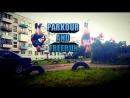 PARKOUR AND FREERUN 2