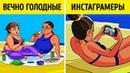 Типы Людей, Которых вы Непременно Встретите на Пляже Этим Летом