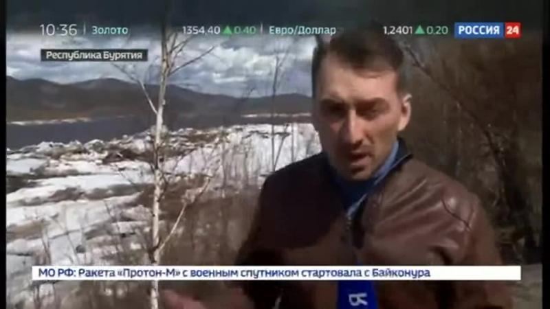 Россия 24 - В Бурятии студенты авиационного техникума создали собственный беспилотник - Россия 24