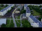 Видео с Квадрокоптера. В Каменске-Уральском завершается благоустройство сквера Тимирязевский