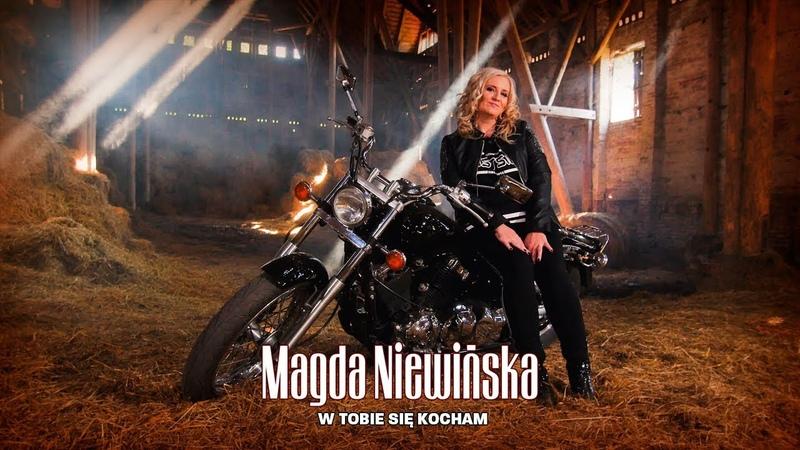 Magda Niewińska - W Tobie się kocham (Official Video)Disco polo 2018 (VSM world Media)