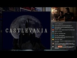 Гостевой Вечер #5 с Coulthard'ом - Castlevania Symphony of the Night