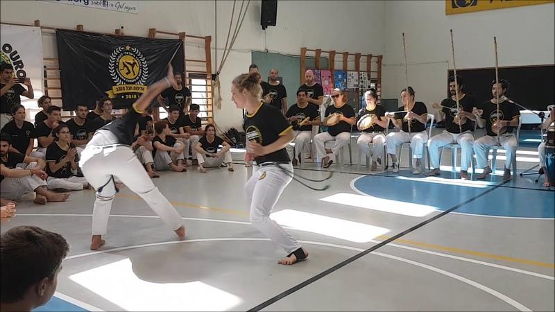 Campeonato cordao de ouro israel 2018 Final feminina