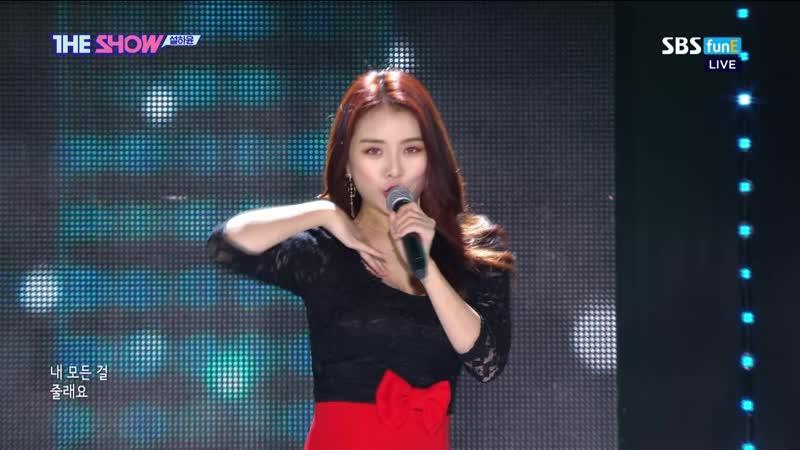 [Special Stage] 181023 Seol Ha Yoon (설하윤) - Ring My Heart (눌러주세요) Amor Fati (아모르파티)