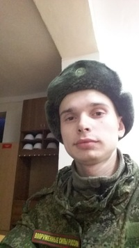 Налётов Алексей