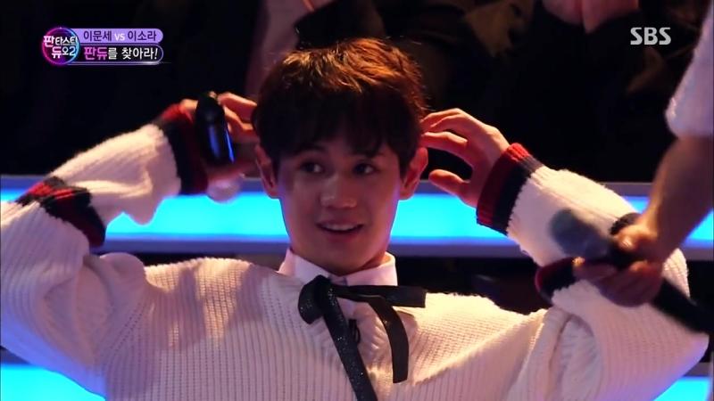이소라 판듀 찾기, 박보검 절친부터 계룡산 뽀빠이까지 '제발' 《Fantastic Duo 2》 판타스틱 듀오 2 EP01