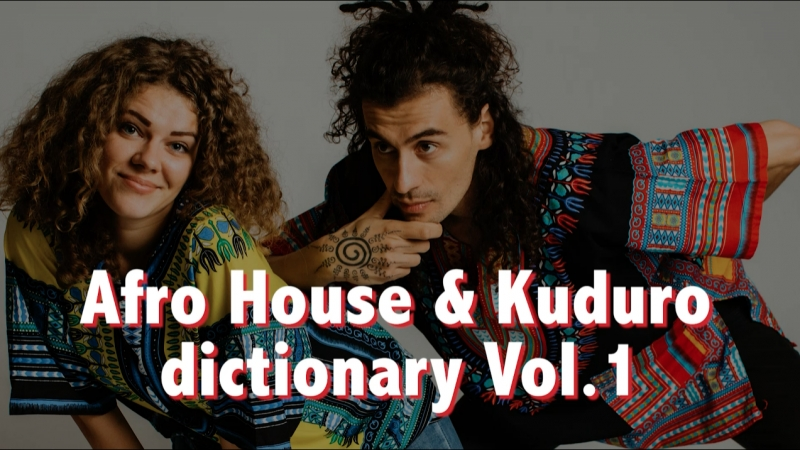 Afro House Kuduro Dictionary Vol.1