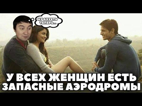 Константин Кадавр   У всех женщин есть запасные аэродромы (Нарезка стрима)